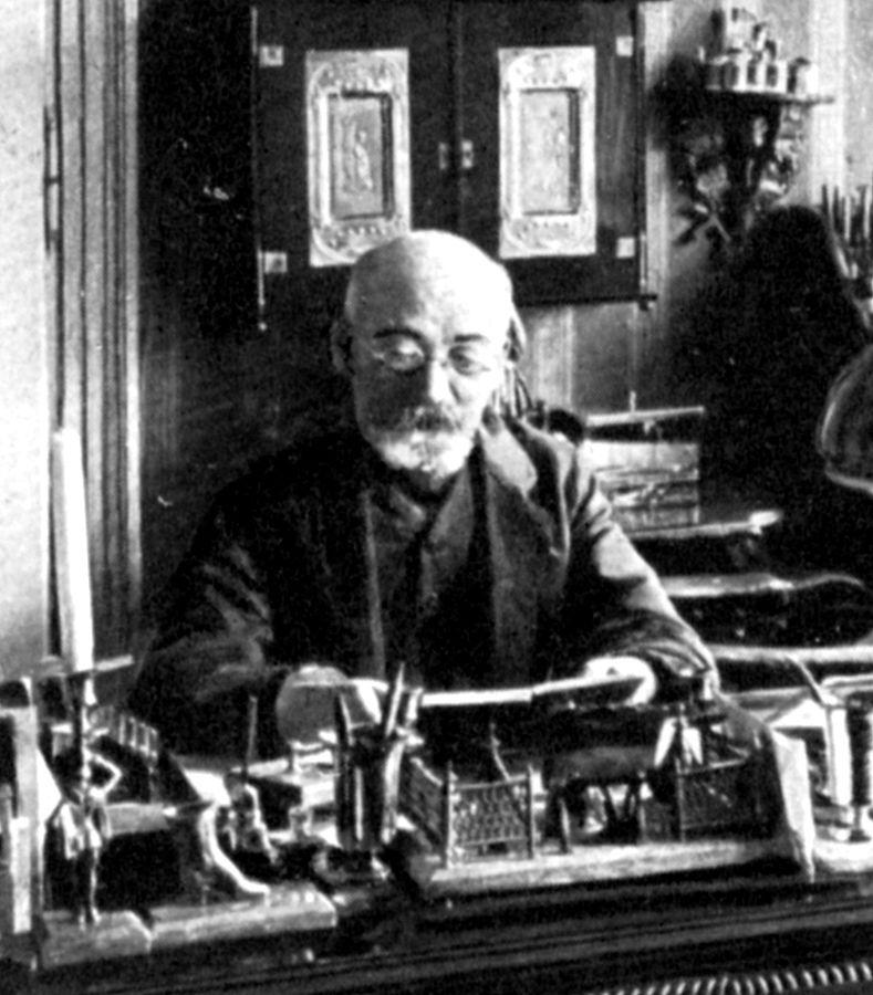 Ludwik Zamenhof (Wikimedia Commons, public domain)