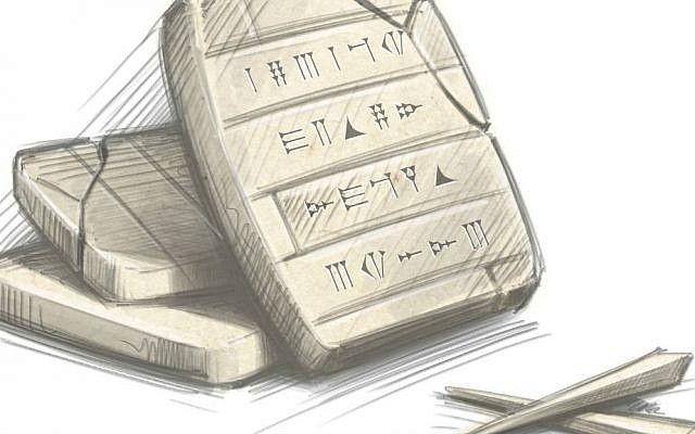 The cuneiform tablets used by Gilgamesh, and introduced by writer Shirley Graetz in her chapter book series (Courtesy Uriel Zohar)