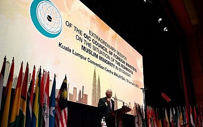 Malaysian Prime Minister Najib Razak gestures while addressing the Extraordinary Session of the Organisation of Islamic Cooperation (OIC) on the Rohingya situation in Myanmar, Kuala Lumpur, on January 19, 2017. (AFP/MANAN VATSYAYANA)