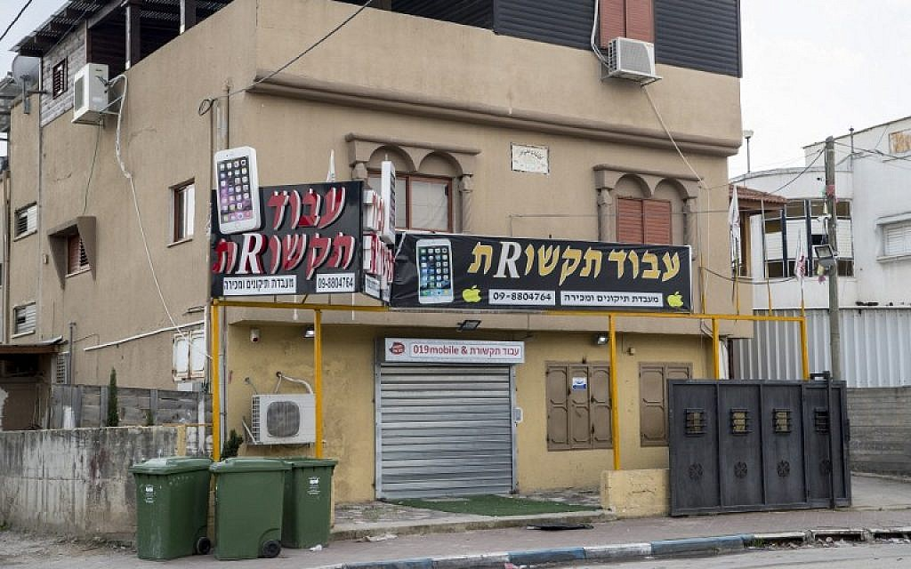 A street view shows closed shops in the Arab city of Qalansuwa in central Israel on January 19, 2017, during a strike in support of protestors at the Bedouin village of Umm al-Hiran. (AFP PHOTO/JACK GUEZ)