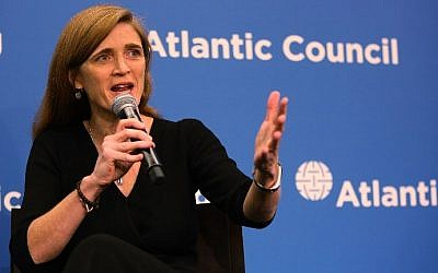 """US Ambassador to the UN Samantha Power speaks during a discussion at the Atlantic Council on """"The Future of US-Russia Relations."""" on January 17, 2017 in Washington, DC. (Joe Raedle/Getty Images/AFP)"""