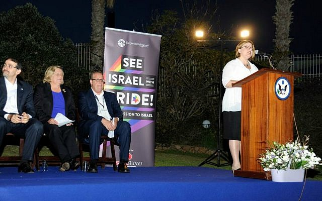 Julie Fisher speaks at Pride Week event hosted at US Ambassador's Residence, June 2016. (US Embassy Tel Aviv)