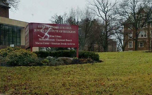 A swastika was discovered on a sign on the campus of the Hebrew Union College-Jewish Institute of Religion in Cincinnati, Ohio, Jan. 3, 2017. (Courtesy Lisa Dillon via JTA)