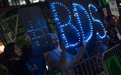 BDS supporters protesting in New York, October 2015. (BDS Facebook page)