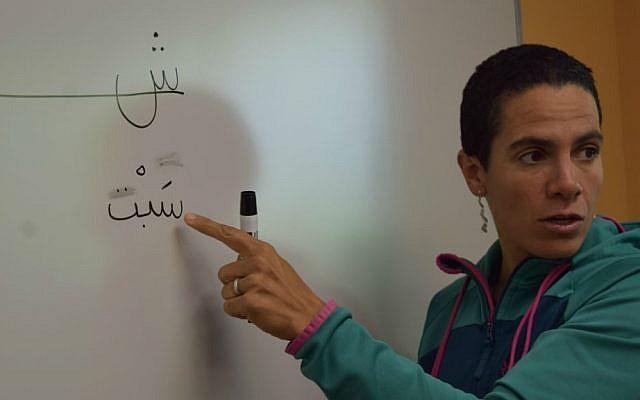 Irrit Dweck teaches Arabic at SAR High School in Riverdale, New York, 2016. (Gila Kolb)