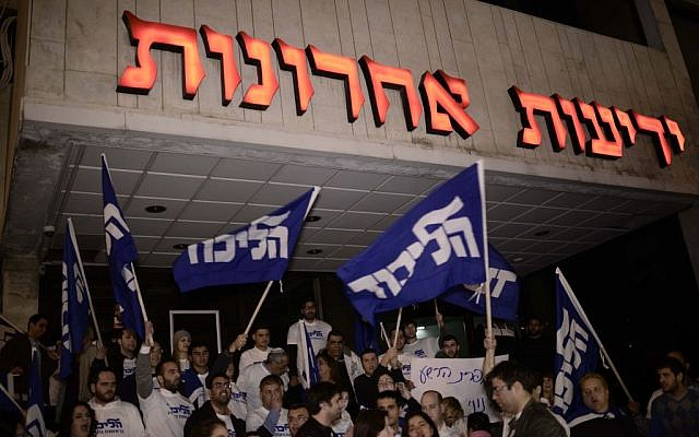 Members of the Likud party youth movement protest outside the offices of the Yedioth Ahronoth newspaper in Tel Aviv on February 1, 2015. (Tomer Neuberg/Flash90)