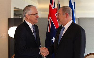 Prime Minister Benjamin Netanyahu (R) meets with Australian Prime Minister Malcolm Turnbull in New York, on September 21, 2016 (Kobi Gideon/GPO)