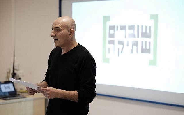 The principal of the Alterman High School in Tel Aviv during a presentation for Breaking the Silence on December 18, 2016. (Tomer Neuberg/Flash90)