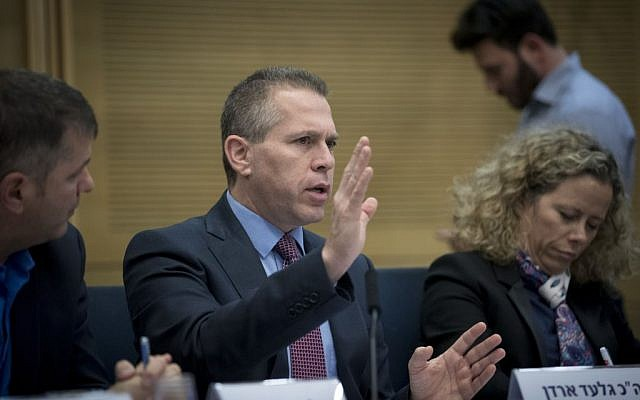 Public Security Minister Gilad Erdan in the Knesset in Jerusalem, September 20, 2016. (Yonatan Sindel/Flash90)