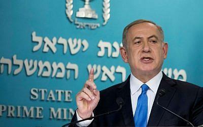 Prime Minister Benjamin Netanyahu delivering a statement to the press at the Prime Minsiter's Office in Jerusalem, December 28, 2016. (Yonatan Sindel/Flash90)