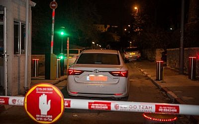 Police investigators arrive at the entrance to the Prime Minister Residence in Jerusalem on January 2, 2017. (Hadas Parush/Flash90)