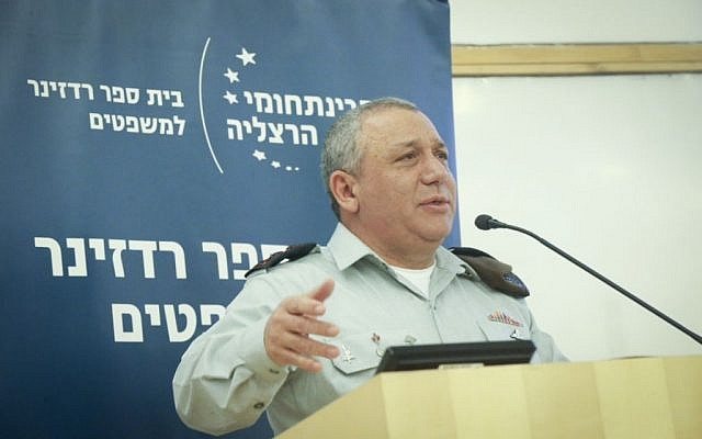 IDF Chief of Staff Gadi Eisenkot speaks at a conference at the Interdisciplinary Center in Herzliya January 2, 2017. (Flash90)