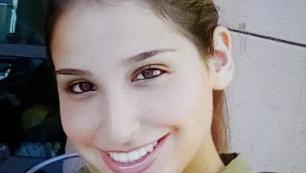 IDF Lieutenant Yael Yekutiel who was killed when a terrorist rammed his truck into a group of Israeli soldiers in the Armon Hanatzivv neighborhood of Jerusalem. January 8, 2017. (Handout photo IDF Spokesperson)