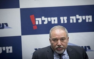 Defense Minister and Yisrael Beytenu chairman Avigdor Liberman, speaks during a party faction meeting at the Knesset, January 9, 2017. (Yonatan Sindel/Flash90)