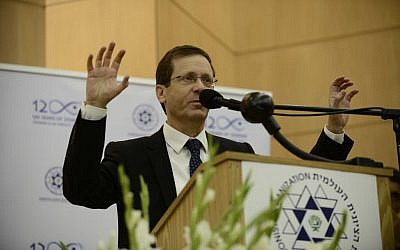 Zionist Union head Isaac Herzog attends a conference at Bar-Ilan University near Tel Aviv on January 15, 2017. (Tomer Neuberg/Flash90)