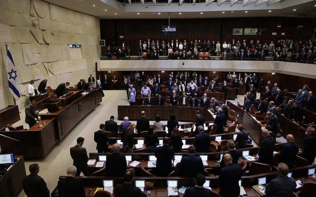 A special plenary session in honor of the late former President Shimon Peres, at the Knesset, on January 16, 2017. (Yonatan Sindel/Flash90)