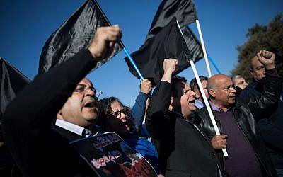 Arab Israeli parliament members and protesters attend a protest near the Knesset in Jerusalem on January 23, 2017. (Yonatan Sindel/Flash90)