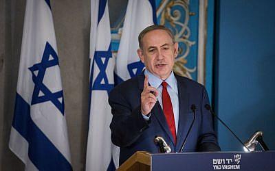 Prime Minister Benjamin Netanyahu speaks at Yad Vashem museum in Jerusalem on January 26, 2017, the day before International Holocaust Day. (Photo by Hadas Parush/FLASH90)
