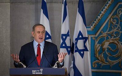 Prime Minister Benjamin Netanyahu speaks at Yad Vashem in Jerusalem, January 26, 2017. (Hadas Parush/Flash90)