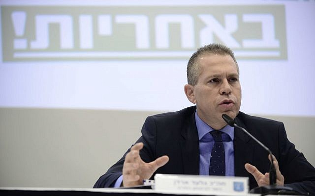 Public Security Minister Gilad Erdan announcing new measures to decriminalize marijuana use, January 26, 2017. (Tomer Neuberg/Flash90