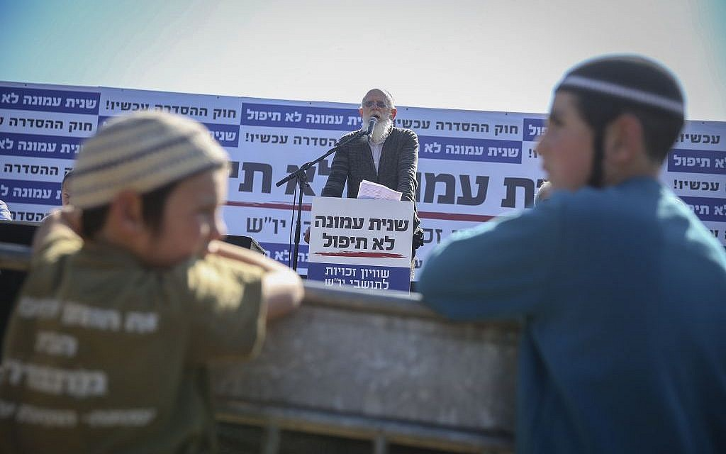 Israeli settlers protest the planned eviction of the outpost of Amona, in front of the Israeli parliament, January 30, 2017. (Hadas Parush/Flash90)