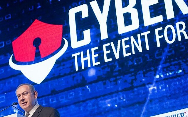 Prime Minister Benjamin Netanyahu at the Cybertech 2017 Conference and Exhibition, in Tel Aviv, January 31, 2017. (Miriam Alster/Flash90)