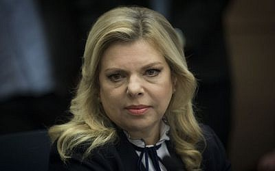 Sara Netanyahu, wife of Prime Minister Benjamin Netanyahu attends the caucus for encouraging Bible Study, at the Knesset, Israel's Parliament, January 31, 2017. (Yonatan Sindel/Flash90)