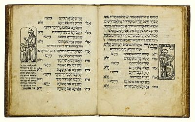 A Passover Haggadah printed in Prague in 1556. (National Library)