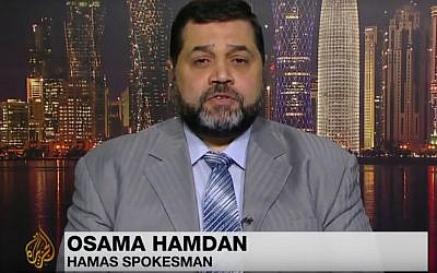 Osama Hamdan speaks to Al Jazeera in August 2014 (Screen capture: YouTube)