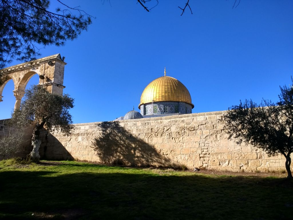 Jerusalem's Dome of the Rock (Ilan Ben Zion/Times of Israel)