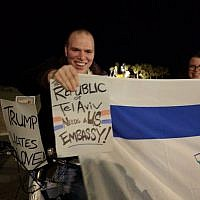 Many protesters at the march on January 21, 2017 expressed concern over Trump's plan to move the US embassy to Jerusalem. (Melanie Lidman/Times of Israel)