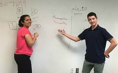 Haidy Wasef (left) with a student in her Arabic class at Gann Academy in Waltham, Massachusetts, 2016 (Courtesy)