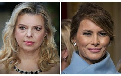 A composite image of Sara Netanyahu, left, and Melania Trump, right. (Flash90, AFP)