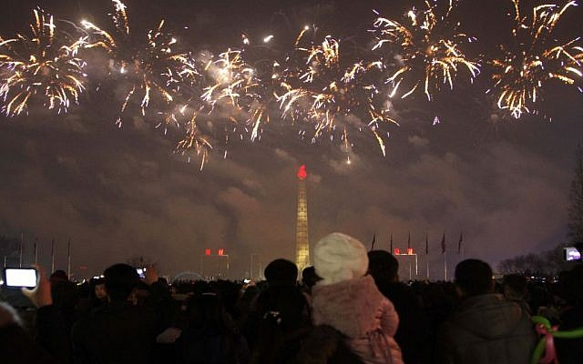 North Koreans gather to watch a New Year's fireworks display at the Kim Il Sung Square in Pyongyang, North Korea, January 1, 2017. (AP/Kim Kwang Hyon)