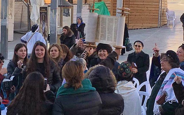 Original Women of the Wall participate in a celebratory Torah reading at the Western Wall on Monday, January 23, 2017. (Alden Solovy)