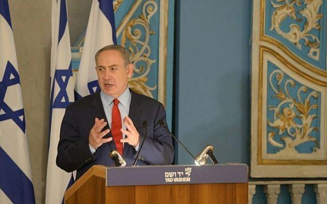 Prime Minister Benjamin Netanyahu speaks at Yad Vashem in Jerusalem, January 26, 2017. (Amos Ben-Gershom/GPO)