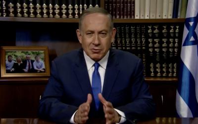 Prime Minister Benjamin Netanyahu thanks the US House of Representatives on January 6, 2017, for vote opposing UNSC Resolution on settlements (Youtube screenshot)