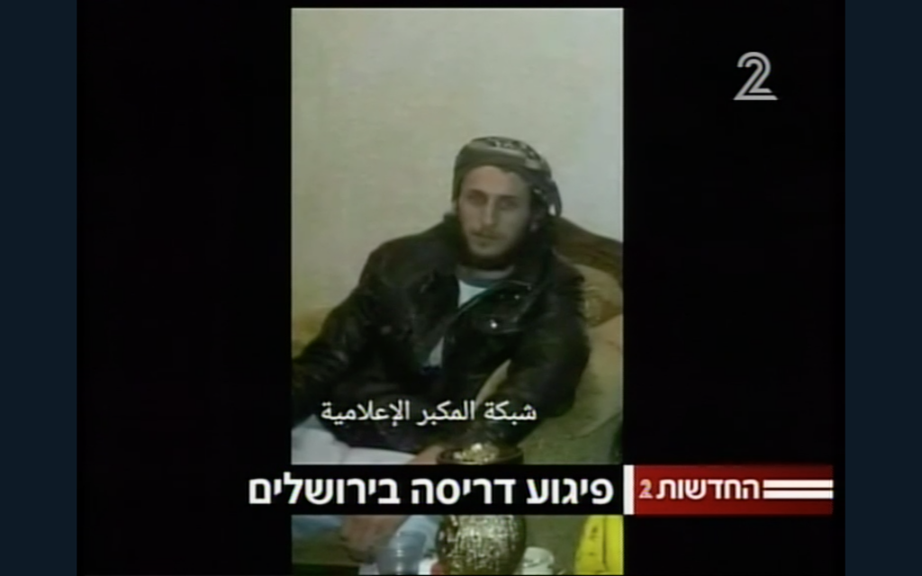 Fadi al-Qanbar, named as the terrorist who plowed a truck into Israeli soldiers in Jerusalem on January 8, 2017 (Channel 2 screenshot)