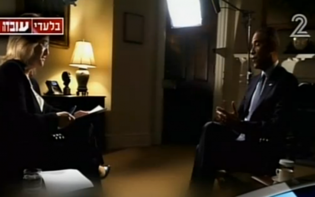 President Barack Obama, in an interview with Channel 2 screened on January 9, 2017 (Channel 2 screenshot)