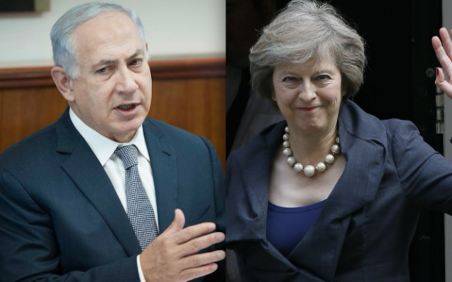 Prime Ministers Benjamin Netanyahu and Theresa May (Composite image, Flash 90, AP)