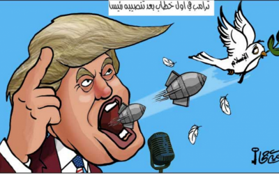 """Trump in his first speech after his inauguration,"" the text of the al Quds cartoon, published January 21, 2017, reads. (Credit: Screen shot of Al-Quds website)"