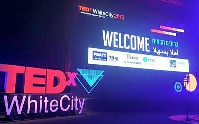 TEDXWhiteCity event in Tel Aviv in 2015 (Courtesy)