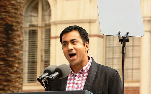 American actor Kal Penn speaking at a rally on the campus of University of Southern California in Los Angeles, California. October 2010. (CC BY-SA, Wikimedia Commons)