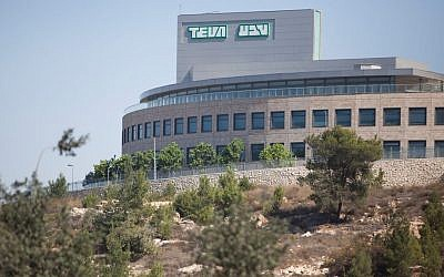 A general view of TEVA Pharmaceutical Industries in Jerusalem, Israel, October 11, 2013. (Yonatan Sindel/Flash90)