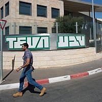 An Israeli worker walks by the offices of Israeli pharmaceutical company Teva Industries in Jerusalem, October 11, 2013. (Yonatan Sindel/Flash90)