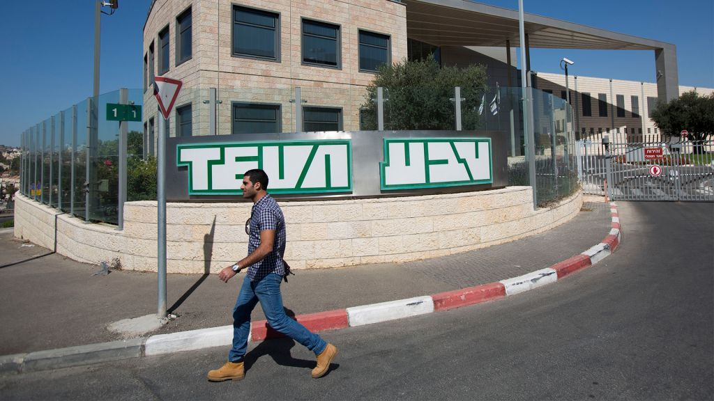Teva to sell its contraceptive brand Paragard in $1.1 bln deal