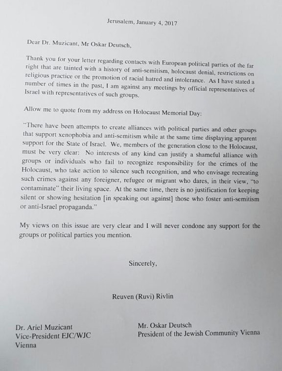 Letter sent by President Reuven Rivlin to leaders of the Austrian Jewish community on December 20, 2016, expressing his opposition to Israeli officials meeting with members of far-right European political parties. (Courtesy)