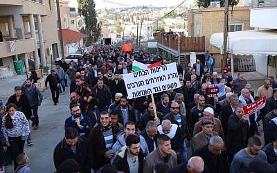 Arab Israelis protest against home demolitions in the northern town of Arara on January 21, 2017. (Courtesy)
