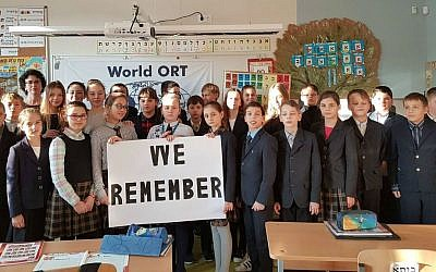 Thousands of pupils at World ORT schools participated in the World Jewish Congress #WeRemember campaign ahead of International Holocaust Remembrance Day on January 27, 2017. (World Jewish Congress)