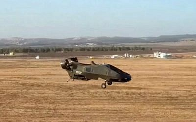 Screen capture from video showing the first test flight of the Cormorant, a UAV produced by Israeli company Urban Aeronautics that could be used to evacuate people from dangerous environments. (Screen capture: YouTube/UrbanAero)